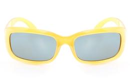 Vista Sport CH3 Polycarbonate(PC) Kids Full Rim Square Sunglasses for Classic,Sport Bifocals