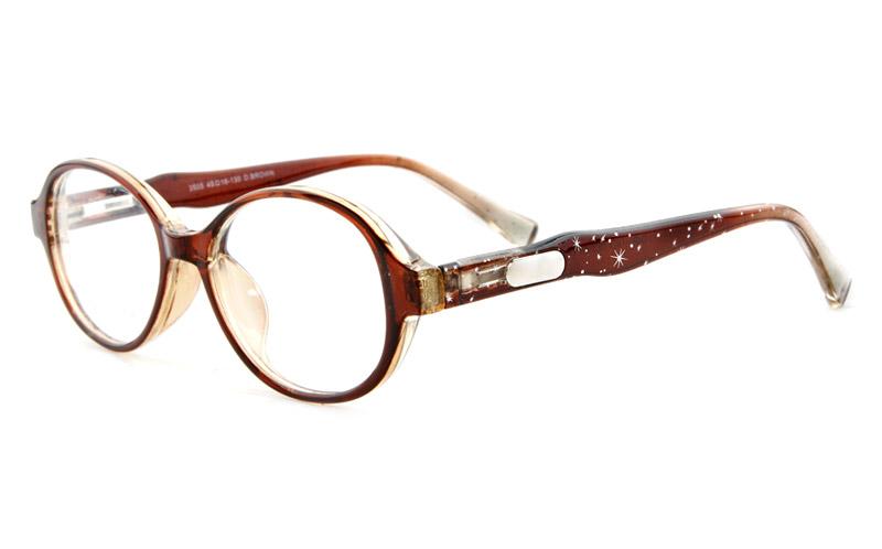 Nova Kids 3505 Propionate Full Rim Kids Optical Glasses