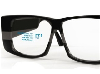 Tech Tuesday: GlassUp- Eyewear That Keeps You Up On The News